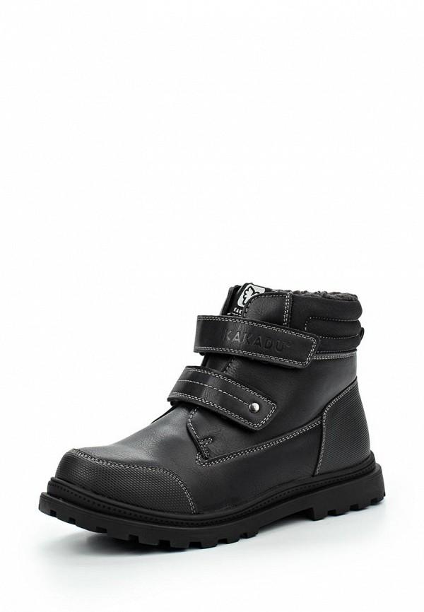Ботинки для мальчиков Kakadu 6558A