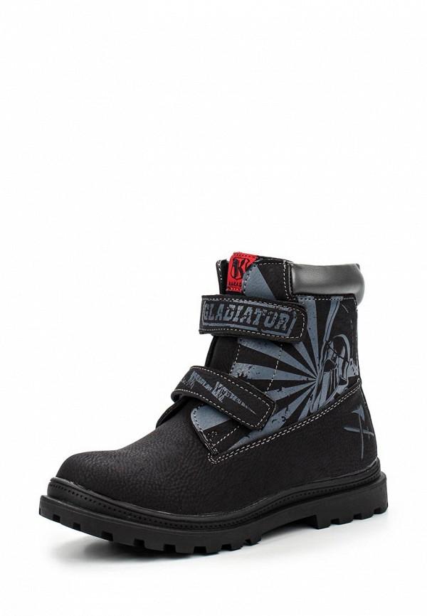 Ботинки для мальчиков Kakadu 6559A