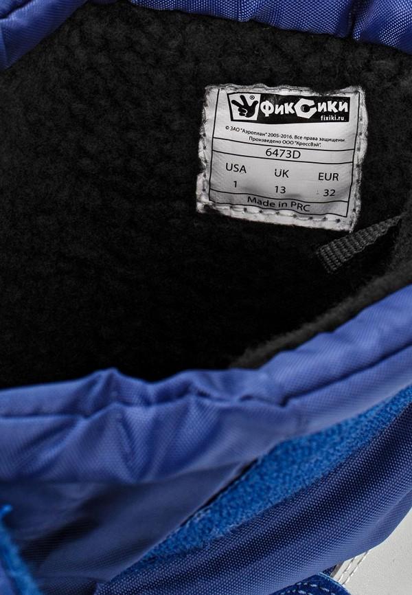 Резиновая обувь Kakadu 6473D: изображение 5