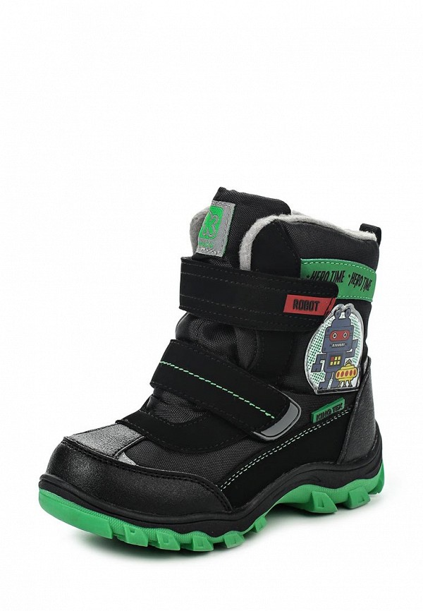 Ботинки для мальчиков Kakadu 6497A