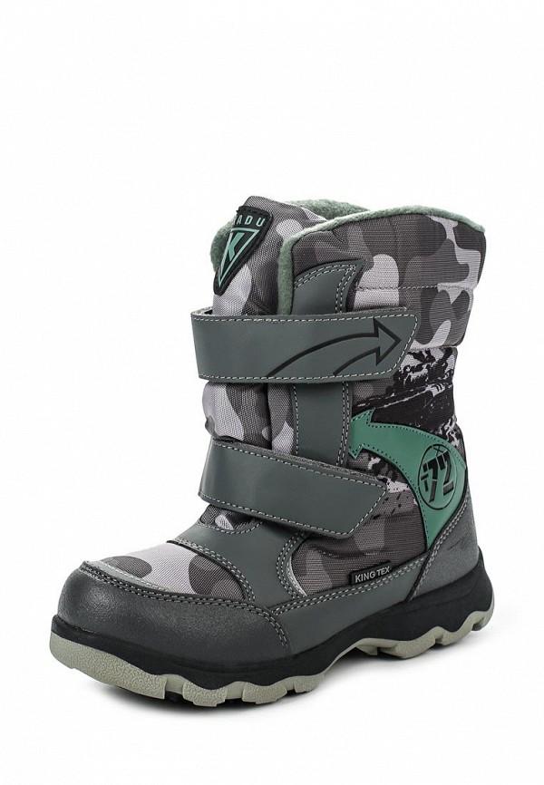 Ботинки для мальчиков Kakadu 6535A