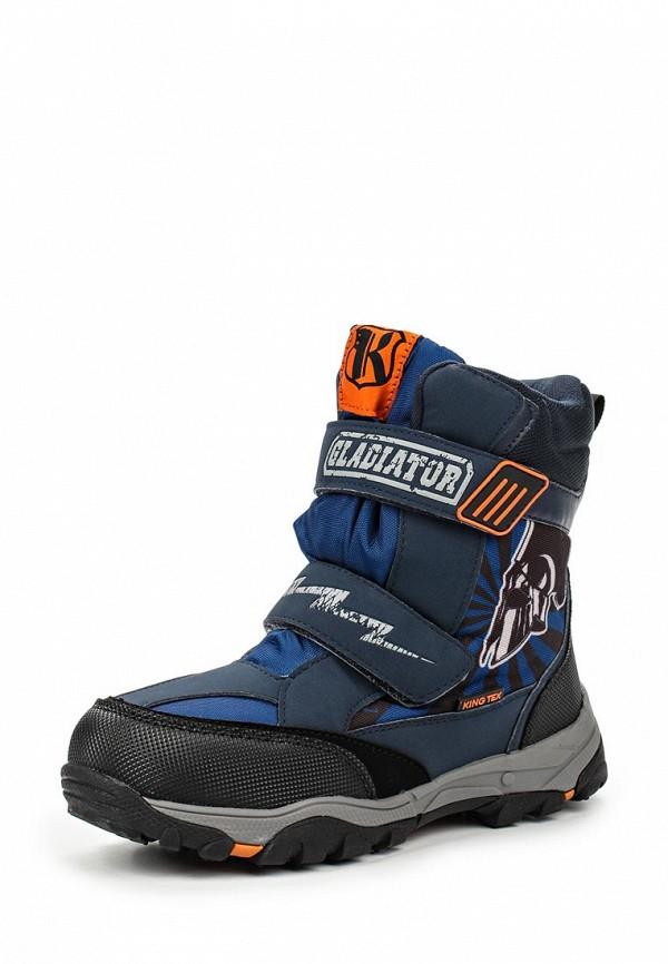 Ботинки для мальчиков Kakadu 6546C