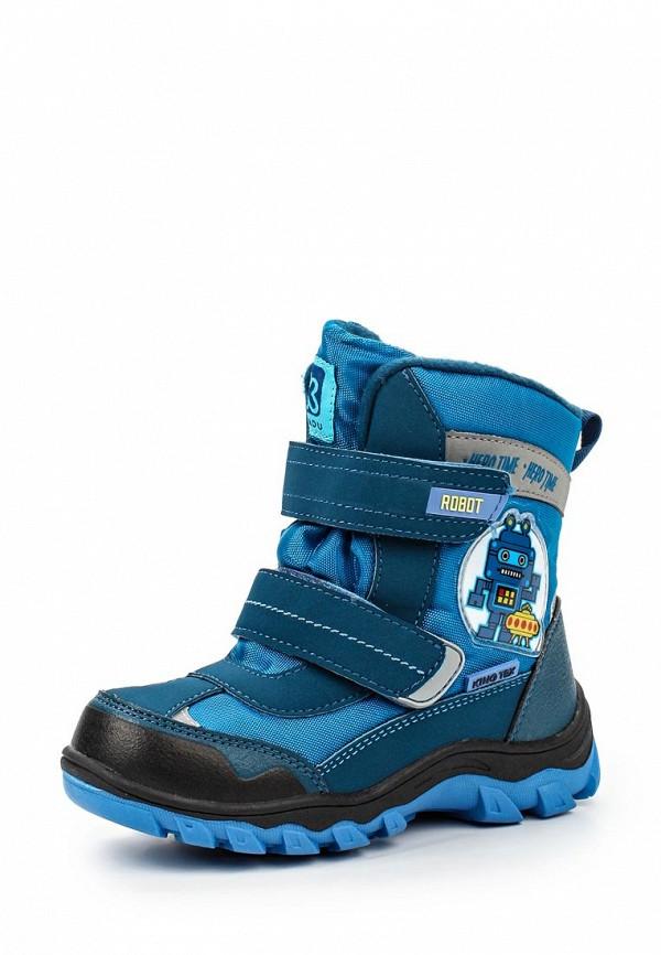 Ботинки для мальчиков Kakadu 6497B