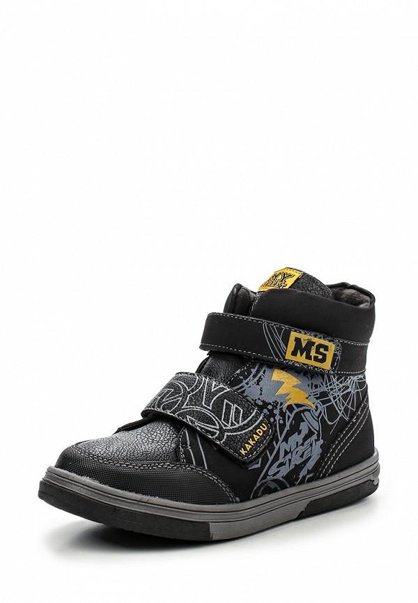 Ботинки для мальчиков Kakadu 6556A
