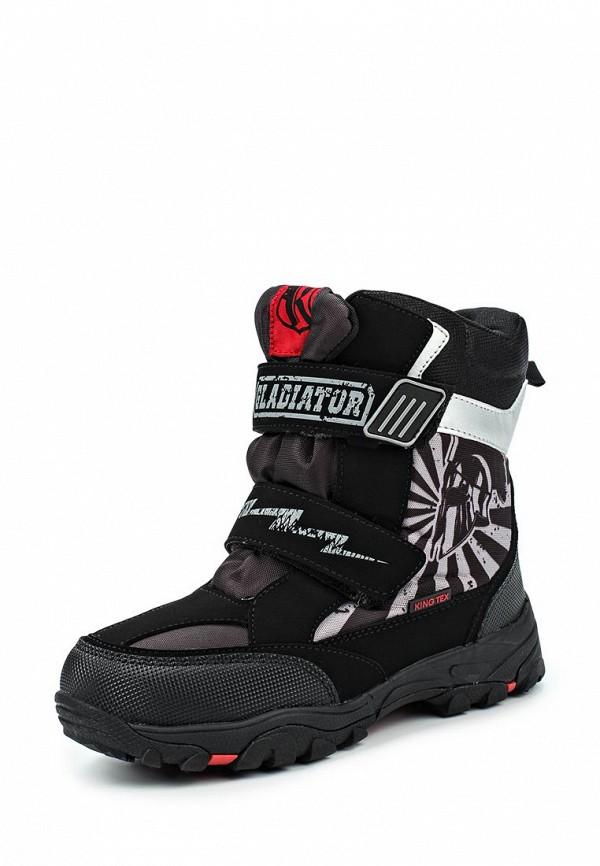 Ботинки для мальчиков Kakadu 6546B