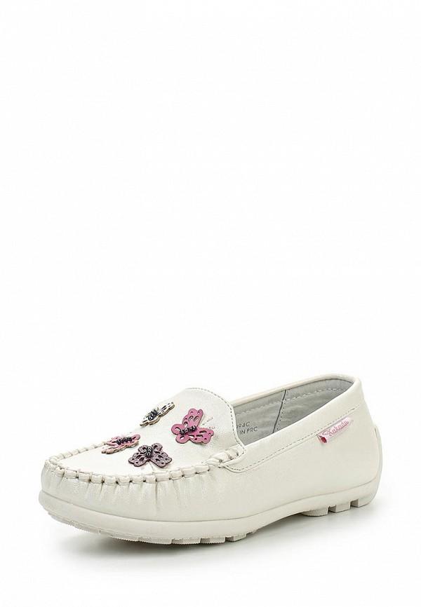 Обувь для девочек Kakadu 5094C