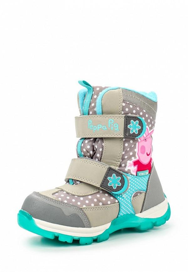 Ботинки для девочек Kakadu 6543A