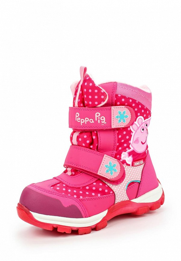 Ботинки для девочек Kakadu 6543B