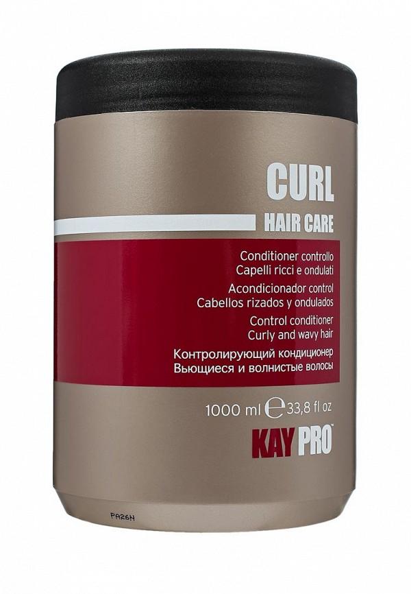 Кондиционер для волос KayPro KayPro KA037LWUJQ45 кондиционеры для волос kaypro кондиционер контролирующий завиток 1000 мл