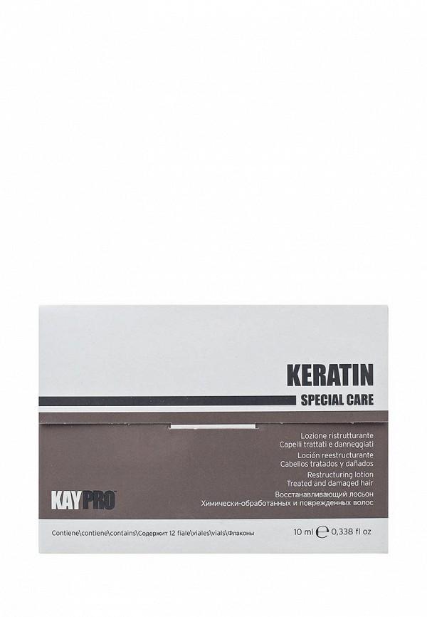 Лосьон для волос KayPro KayPro KA037LWUJQ73