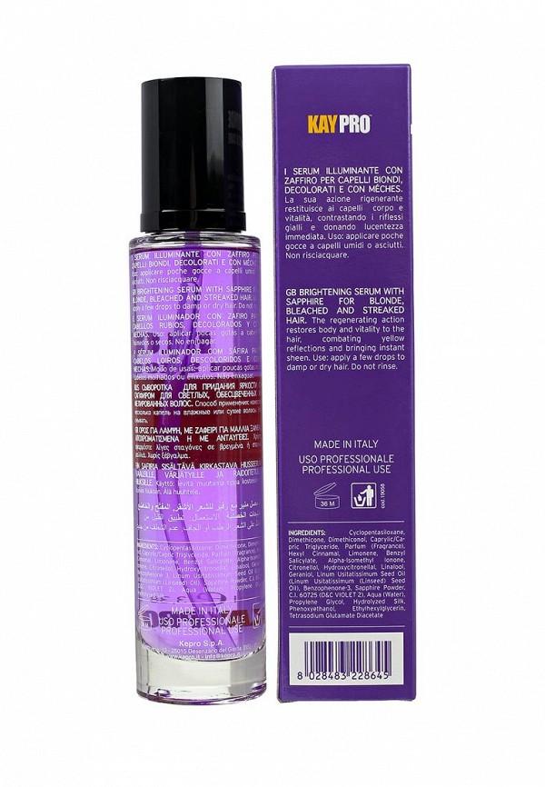 Сыворотка для волос KayPro KayPro KA037LWUJQ83