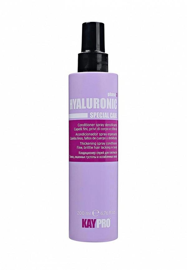 Спрей для волос с гиалуроновой кислотой