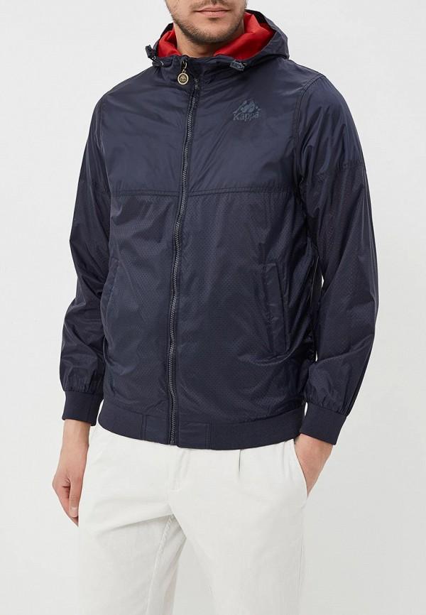 Куртка Kappa Kappa KA039EMAYBL1 kappa куртка