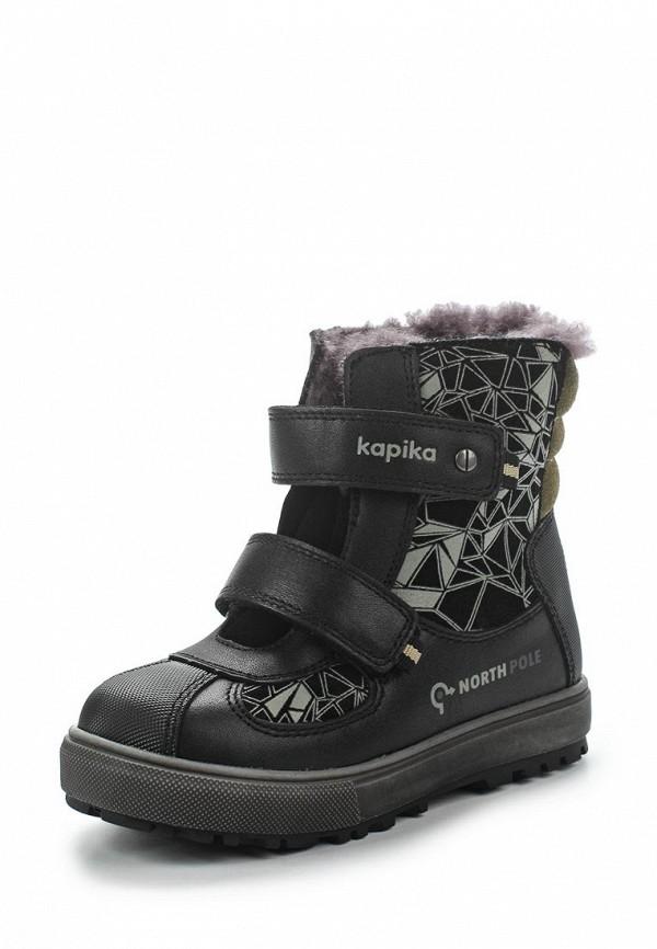 Купить Ботинки Kapika, KA040AGJC930, черный, Осень-зима 2017/2018