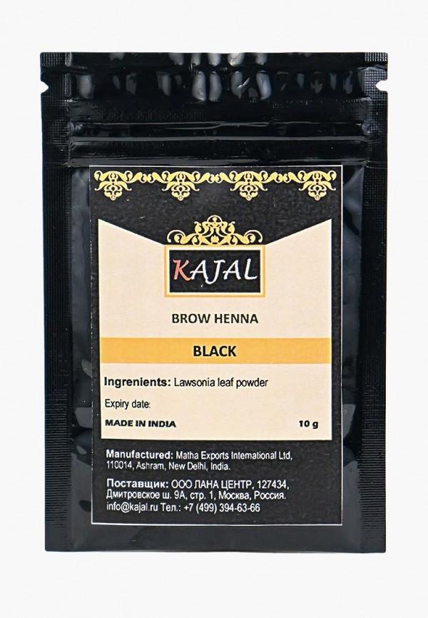 Тени для бровей Kajal Kajal KA041LWAYPG1 catrice контур для глаз kohl kajal 040 white белый 1 1гр