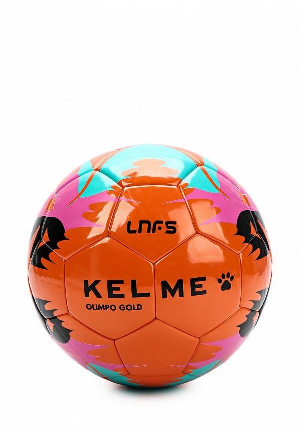 Мяч футбольный Kelme Kelme KE010DUZPU36 мяч футбольный kelme kelme ke010duzpu36
