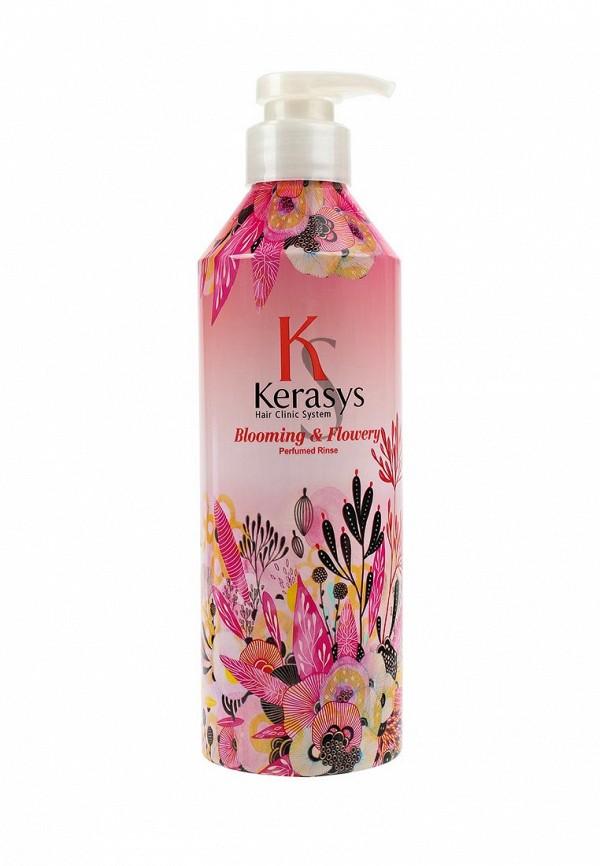 Кондиционер для волос Kerasys Kerasys KE013LWUJR13 кондиционер kerasys 600