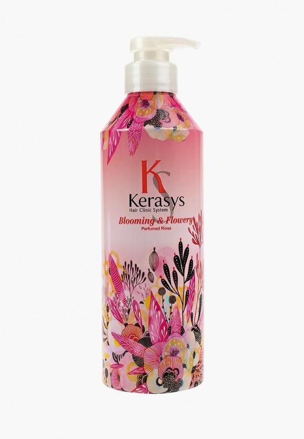 Кондиционер для волос Kerasys, ФЛЕР, 600 мл, KE013LWUJR13, Весна-лето 2018  - купить со скидкой