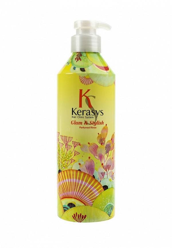 Кондиционер для волос Kerasys Kerasys KE013LWUJR14 кондиционер kerasys 600
