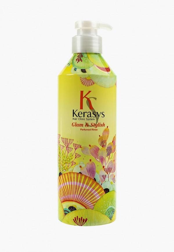 Купить Кондиционер для волос Kerasys, ГЛАМУР, 600 мл, KE013LWUJR14, Весна-лето 2018