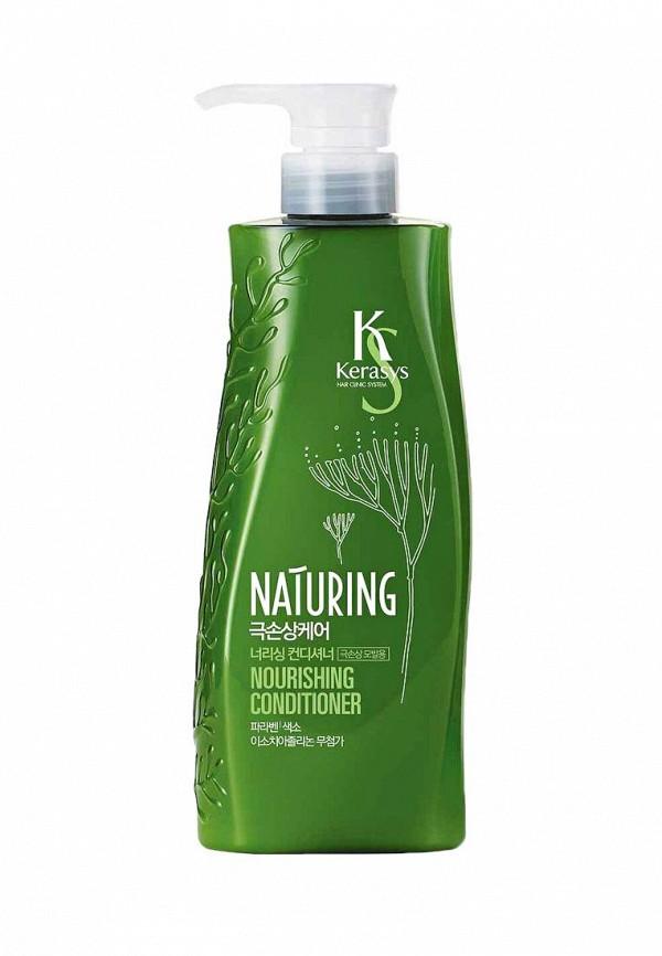 Кондиционер для волос Kerasys Kerasys KE013LWUJR19 кондиционер для волос kerasys kerasys ke013lwujr40