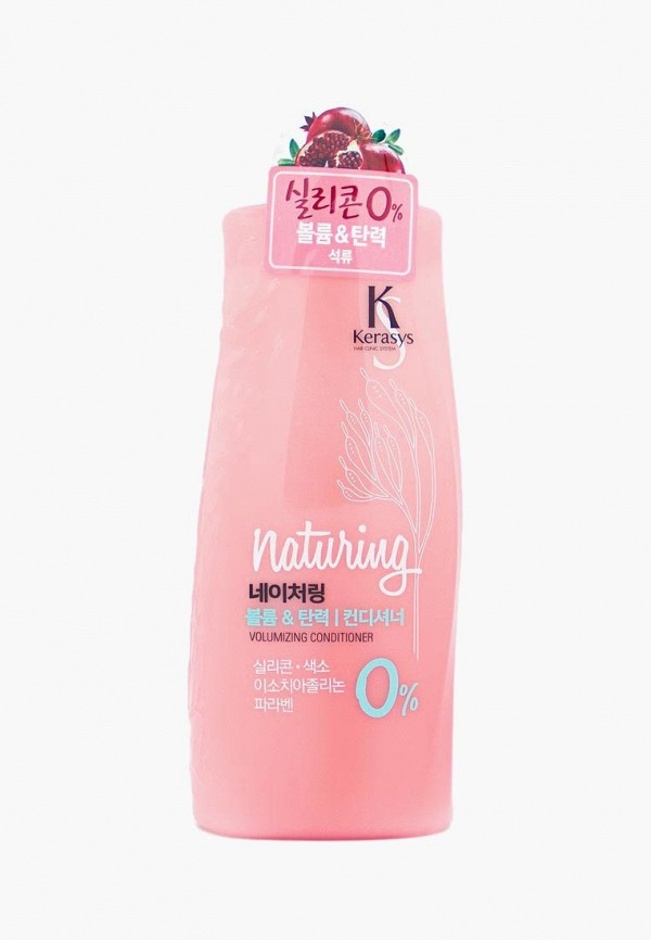 Кондиционер для волос Kerasys Kerasys KE013LWUJR20 жаровня scovo сд 013 discovery