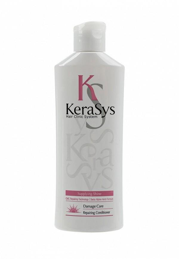 Кондиционер для волос Kerasys Kerasys KE013LWUJR23 кондиционер kerasys 600