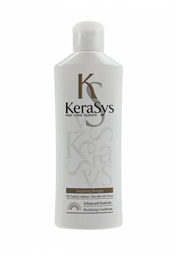 Кондиционер Kerasys Kerasys KE013LWUJR24 кондиционер kerasys kerasys ke013lwujr24