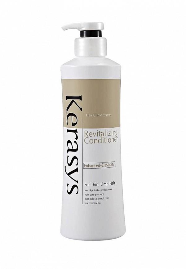 Кондиционер для волос Kerasys Kerasys KE013LWUJR30 кондиционер kerasys 600