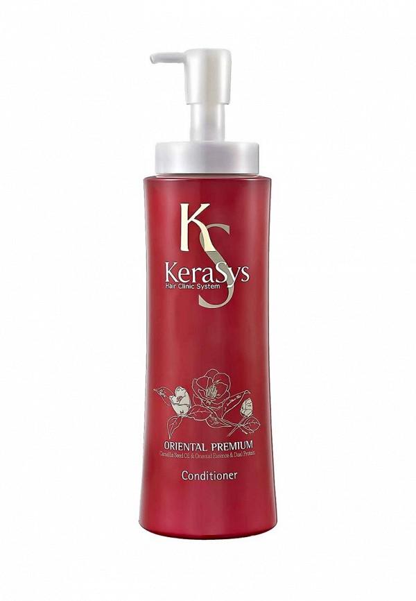 Кондиционер для волос Kerasys Kerasys KE013LWUJR37 кондиционер kerasys 600
