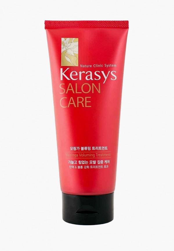 Маска для волос Kerasys Kerasys KE013LWUJR47 жаровня scovo сд 013 discovery
