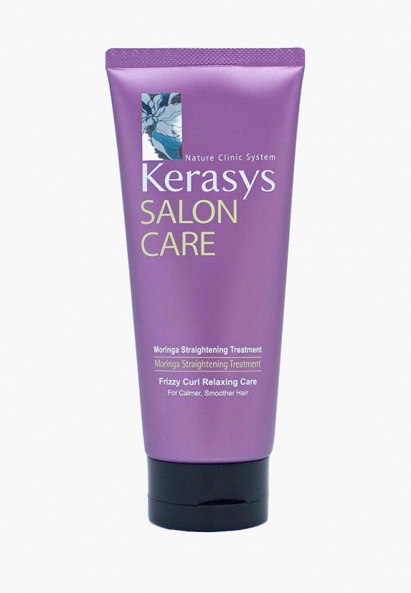 Фото Маска для волос Kerasys. Купить с доставкой