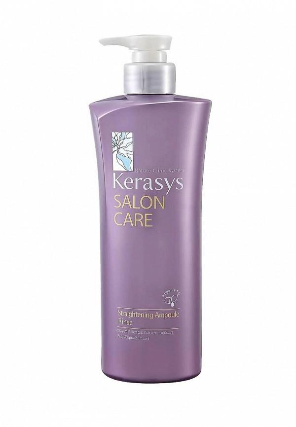 Кондиционер для волос Kerasys Kerasys KE013LWUJR54 кондиционер kerasys 600