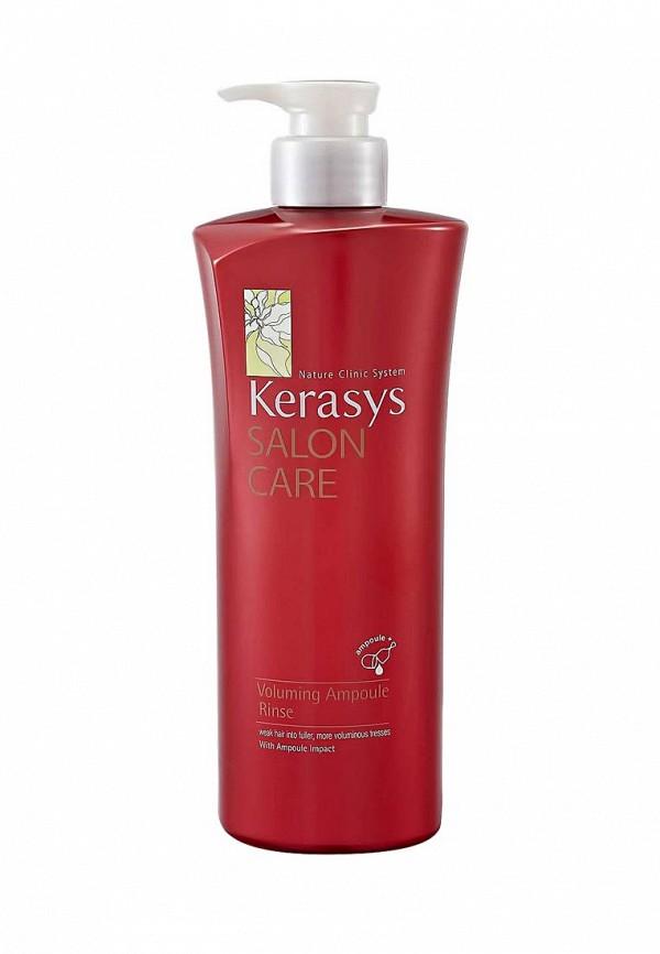 Кондиционер для волос Kerasys Kerasys KE013LWUJR56 кондиционер kerasys 600