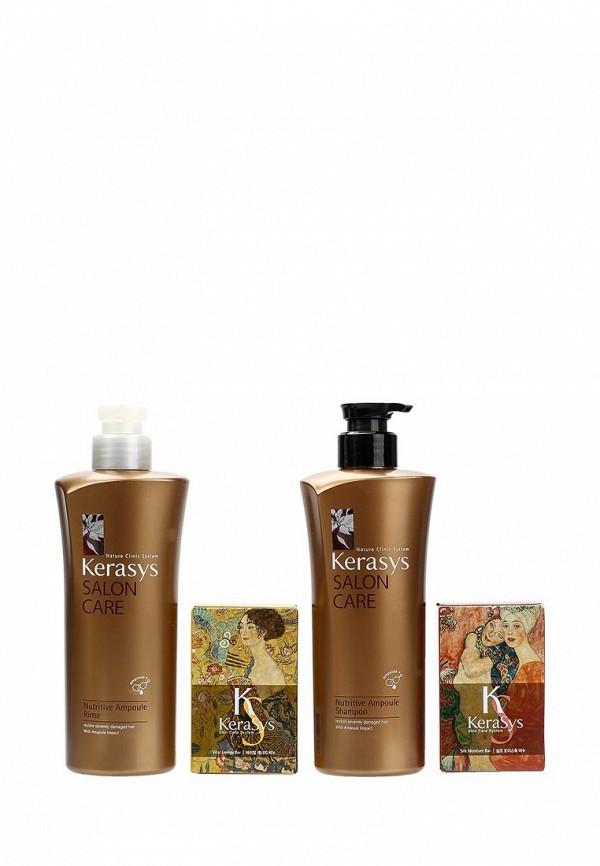 Набор для ухода за волосами Kerasys Kerasys KE013LWZXM61 жаровня scovo сд 013 discovery
