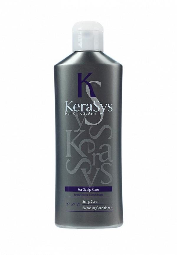 Кондиционер для волос Kerasys Kerasys KE013LWZXM69 genuine leather