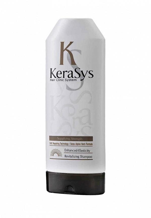 Шампунь Kerasys Kerasys KE013LWZXM81 шампунь kerasys kerasys ke013lwujr63