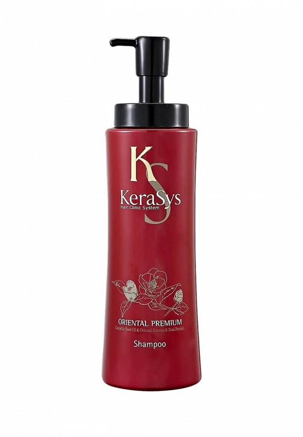 Шампунь Kerasys Kerasys KE013LWZXM84 шампунь kerasys ks 600ml