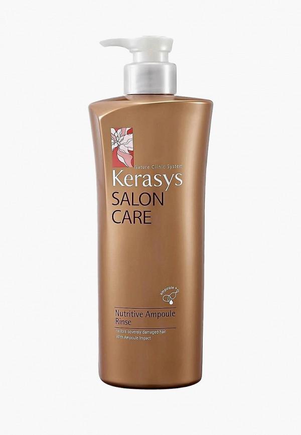 Фото Кондиционер для волос Kerasys. Купить с доставкой
