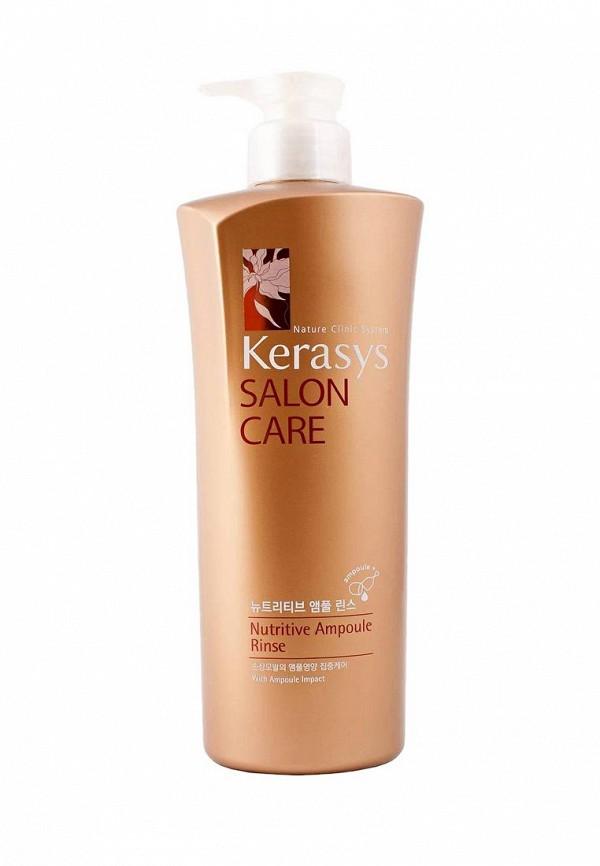 Кондиционер для волос Kerasys Kerasys KE013LWZXM94 жаровня scovo сд 013 discovery
