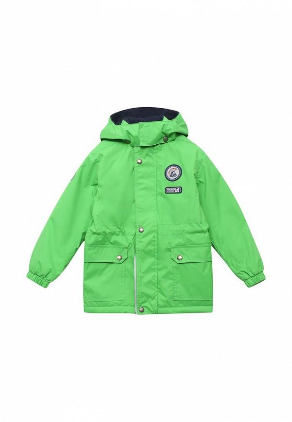 Куртка утепленная Kerry Kerry KE014EBASKF1 kerry куртка axel kerry k15440 4700 серый комбинированный