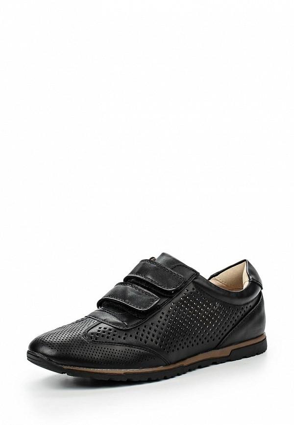 Ботинки для мальчиков Keddo (Кеддо) 567370/01-01