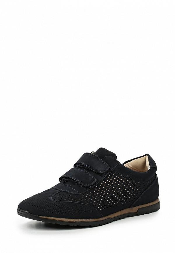 Ботинки для мальчиков Keddo (Кеддо) 567370/01-05