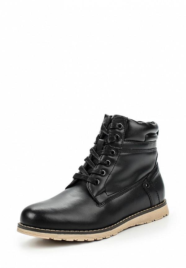 Ботинки для мальчиков Keddo (Кеддо) 568218/06-02