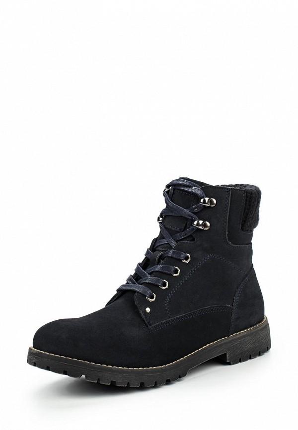 Ботинки для мальчиков Keddo (Кеддо) 568220/01-07