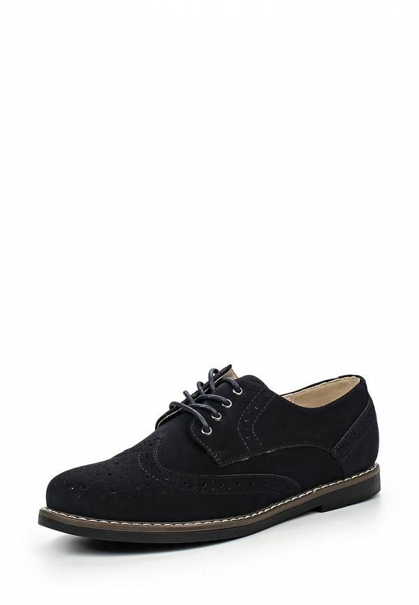 Ботинки для девочек Keddo (Кеддо) 567350/01-01