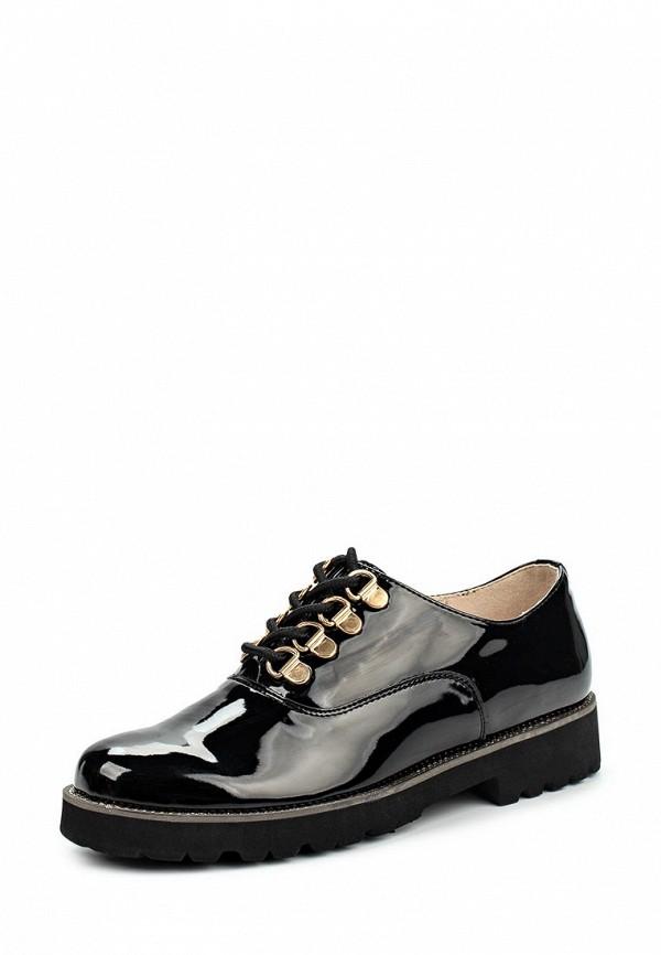 Ботинки для девочек Keddo (Кеддо) 568109/71-01