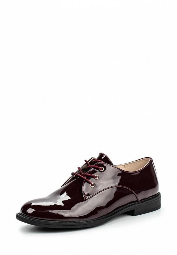Ботинки для девочек Keddo (Кеддо) 568800/03-02