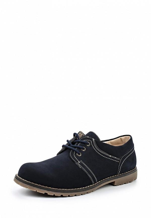 Женские ботинки Keddo (Кеддо) 867138/12-02