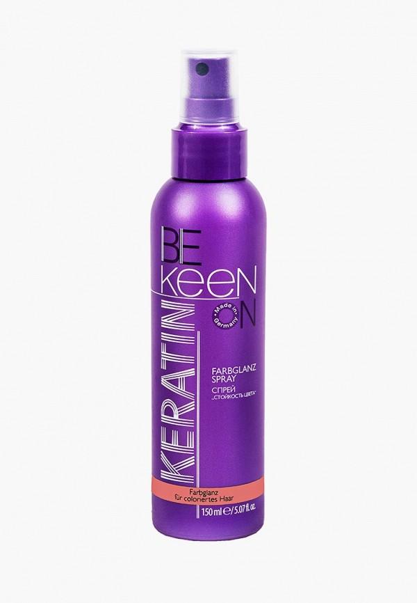 Купить Спрей для волос KEEN, Стойкость цвета (KERATIN FARBGLANZSPRAY), 150 мл, KE132LWAYYU5, прозрачный, Весна-лето 2018
